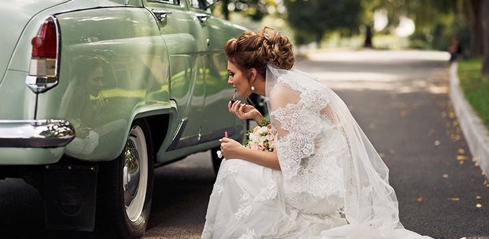 šminka za vjenčanje