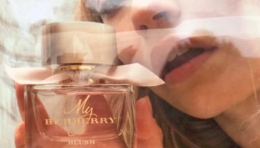Otkrijte My Burberry Blush